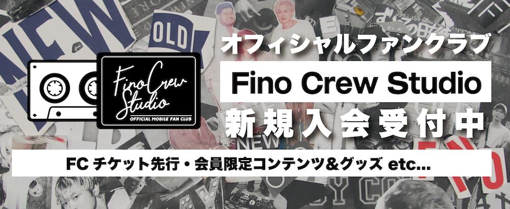 FiNO Crew Studio